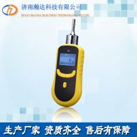 供应泵吸式便携式环保高精度 便携式氨气检测仪