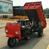 志成***2T农用三轮车 工程三轮车 工地三轮运输车