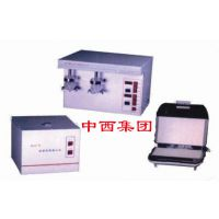 !!中西供面筋测定仪 型号:TX01-BLH-1320库号:M405368