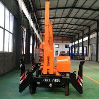 贵州省HTQB曲臂式升降机品牌就找航天 电动液压升降机 高空作业平台车 厂家维护保养