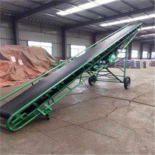 霍邱县沙子V型输送机 装车用600宽可升降输送机 兴运供