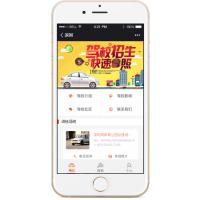 重庆户外运动品牌推广,博浩新户外广告平台,户外媒体营销招商