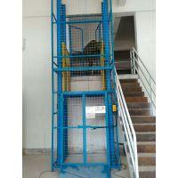 安陆液压升降货梯价格 固定式升降台定制维修