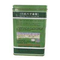 供应胡萝卜种子罐 三红八寸金冠铁盒专业定制