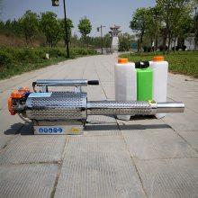 智能喷气的弥雾机 工作的杀虫烟雾机 双管水冷的大棚杀虫机