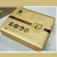 深圳厂家礼品盒定制 精品茶叶盒设计 燕窝精装盒设计定制