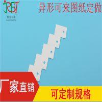 佳日丰泰供应导热陶瓷基片 氧化铝陶瓷片96%氧化铝陶瓷片加工
