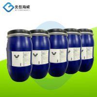 厂家直销针织品抗菌剂 神涛抗菌剂自主研发