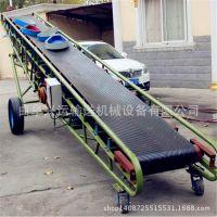 义乌市砂石土方用皮带输送机 800宽装车用移动输送机