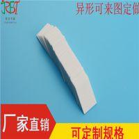 佳日丰泰供应TO-3P导热陶瓷片/氧化铝陶瓷耐高温陶瓷基片