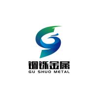 锢铄(上海)金属材料有限公司