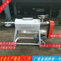 红薯粉丝加工机械中国 木薯粉条机 多用途 红薯粉丝加工机械中天