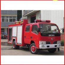 东风6吨水罐消防车消防器材配置说明