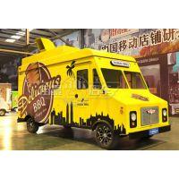 可移动餐车|售货型移动餐车定制|山东街景店车个性化设计