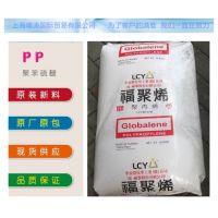 塑料PP防霉剂 产品供应 塑料PP抗菌剂