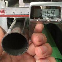 南海管道系统不锈钢管,不锈钢316工业管价格,40*60*2.0