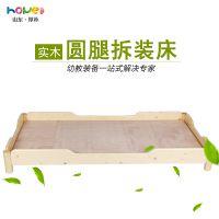 幼儿园床简约现代可批发定制 山东厚朴儿童实木午睡重叠床 方腿