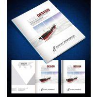 深圳厂家定做企业宣传册,画册印刷,产品说明书定制,海报三折页宣传单印刷