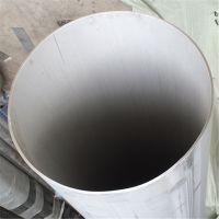 结构用不锈钢无缝钢管,大口径304不锈钢管