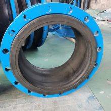 润宏供应DN2000MM大口径锻钢法兰橡胶软接头,橡胶伸缩节厂家