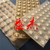 家具电子通用型玻璃透明防滑胶垫 缓冲胶贴 自粘防撞垫