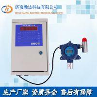 天然气液化气报警器报警装置固定式液化气泄漏探测器环保检测仪器