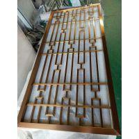 不锈钢彩色花格,金属制品镀色工艺解析,不锈钢花格厂家