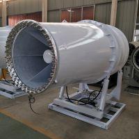 堆煤场高塔式除尘雾炮机 煤棚固定防爆雾炮机 带防冻加热装置