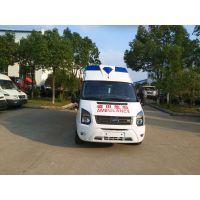 江鈴福特V348長軸福星頂5780×2000×2690救護車銷售廠家
