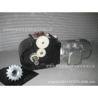 温室专用减速电机-钢缆驱动遮阳专用电机 钢板 扭矩800Nm