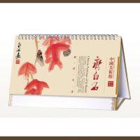 深圳南山公司台历设计,罗湖台历印刷,企业台历挂历设计印刷