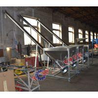 全自动螺旋上料机厂家直销 粉料颗粒料片材输送机 速度快易操作