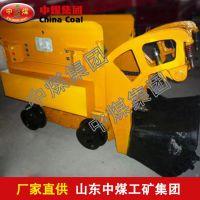 电动装岩机,电动装岩机长期供应,ZHONGMEI