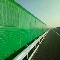 高速路隔声墙@日照高速路隔声墙@高速路隔声墙厂家