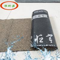 sbs/APP改性沥青防水卷材 聚酯纤维胎基 表面黄沙铝箔页岩材料 耐根穿刺防水卷材