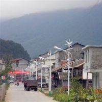 新疆和田耐寒性比较好的太阳能路灯 厂家***