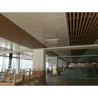 青岛定制酒店大堂铝方通吊顶-50×100mm木纹铝方通吊顶木纹颜色新颖逼真,通风透气
