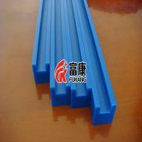 高质量耐磨型尼龙链条导轨