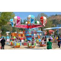 摇头逍遥水母 公园游乐设备桑巴气球宏德游乐供应