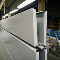 铝合金吊顶铝条扣板 加油站天花防风型铝条扣板