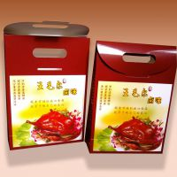 深圳白卡纸化妆品彩盒印刷,护肤品包装盒设计定制,瓦楞纸盒设计定做