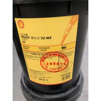 【【壳牌460号齿轮油/Shell OMALA S2G460】】