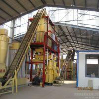 大型秸杆颗粒机 玉米秸秆燃料颗粒机
