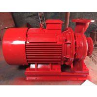 恒压切线泵哪家有*** XBD8.0/30G-HY 45KW 卧式消防喷淋 不阻塞