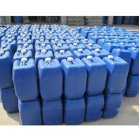 上海厂家直销 工业级清洗剂