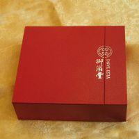 深圳翻盖礼品纸盒定制 硬板天地盖定做 精装茶叶套装盒设计定制