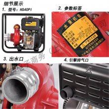 抗旱用4寸柴油水泵 移动式4寸柴油抽水机