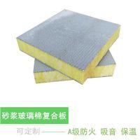 防火保温玻璃棉复合板 盈辉竖丝玻璃棉复合板厂家