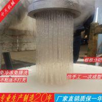小型多功能粉条机香港 仿手工粉条机 自动控温 小型多功能粉条机中天