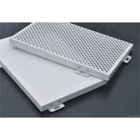 广州铝单板,室内吊顶勾搭式铝单板,铝单板生产厂家